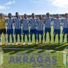 SS Akragas Calcio 2015-2016